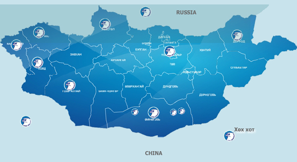 Aero Mongolia route map