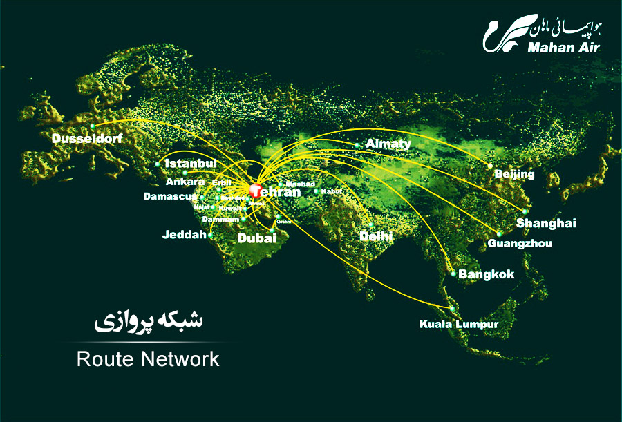 Mahan Air route map