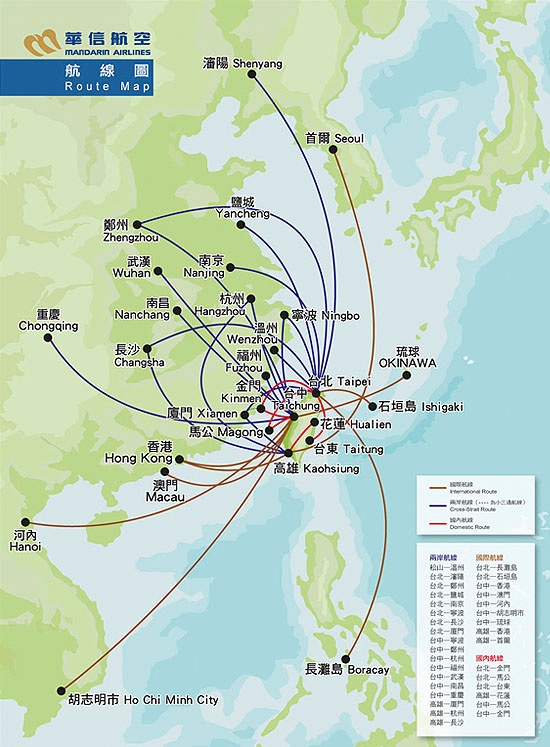 Xiamen Airlines Route Map.Mandarin Airlines Route Map