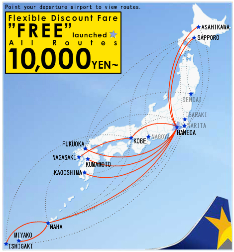 Skymark Airlines route map
