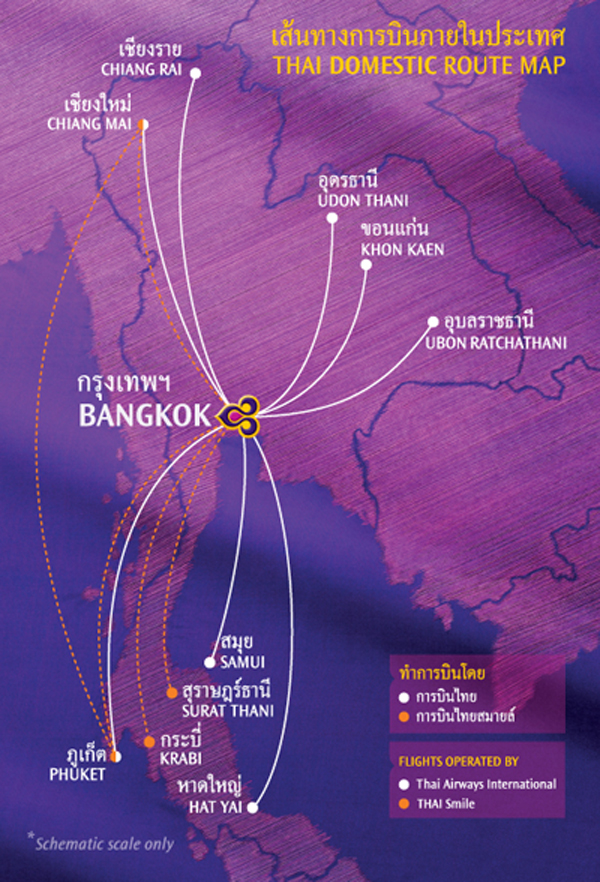 Thai Airways International route map - domestic routes