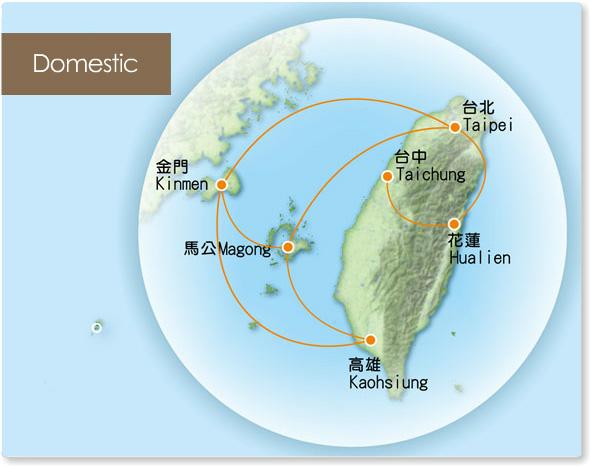 TransAsia Airways route map - domestic routes