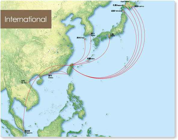 TransAsia Airways route map - international routes