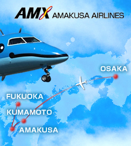 Amakusa Airlines route map