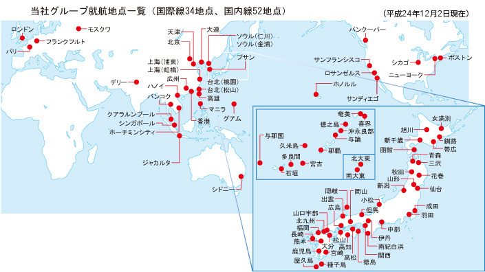 JAL Japan Airlines route map - international routes