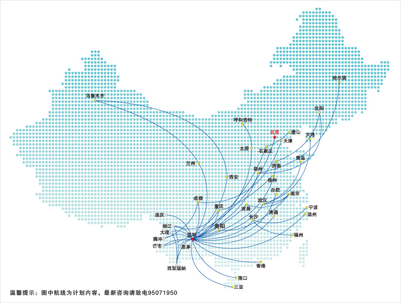 Lucky Air route map