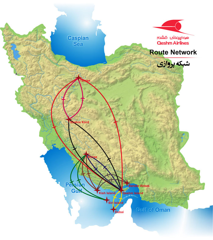 Qeshm Air route map