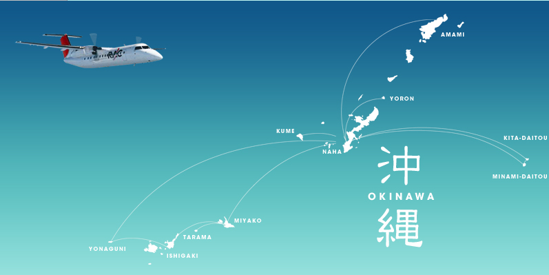 RAC Ryukyu Air Commuter route map