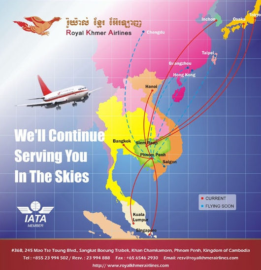 Royal Khmer Airlines route map