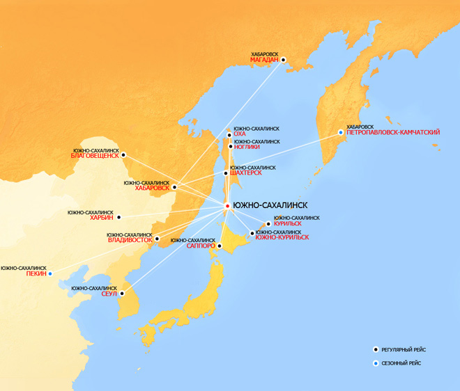Sat Airlines Route Map