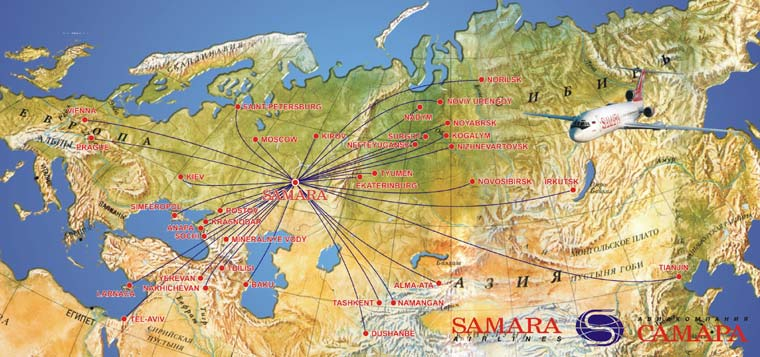Samara Airlines route map