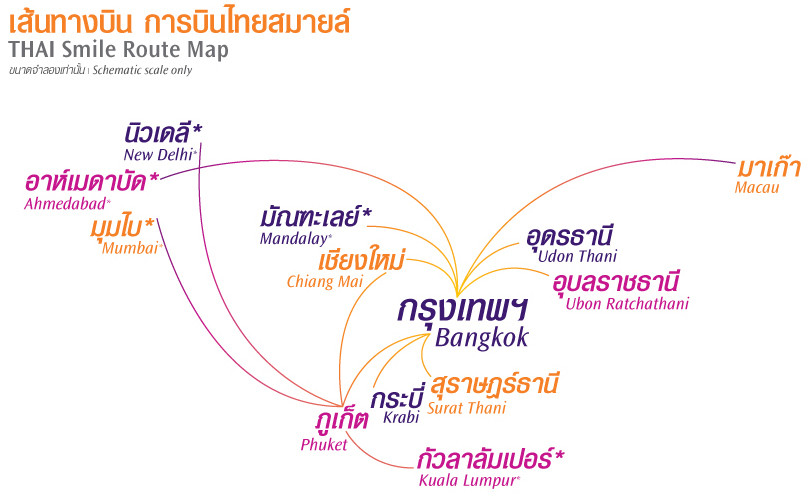 Thai Smile route map