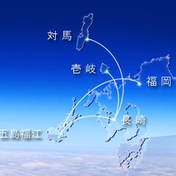 Oriental Air Bridge