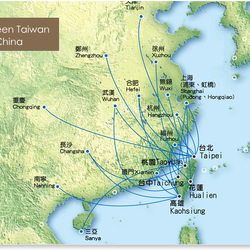 Routes to China